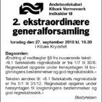 Kibæk Varmeværk afholder 2. ekstraordinære generalforsamling
